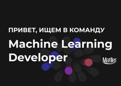 Machine Learning Developer